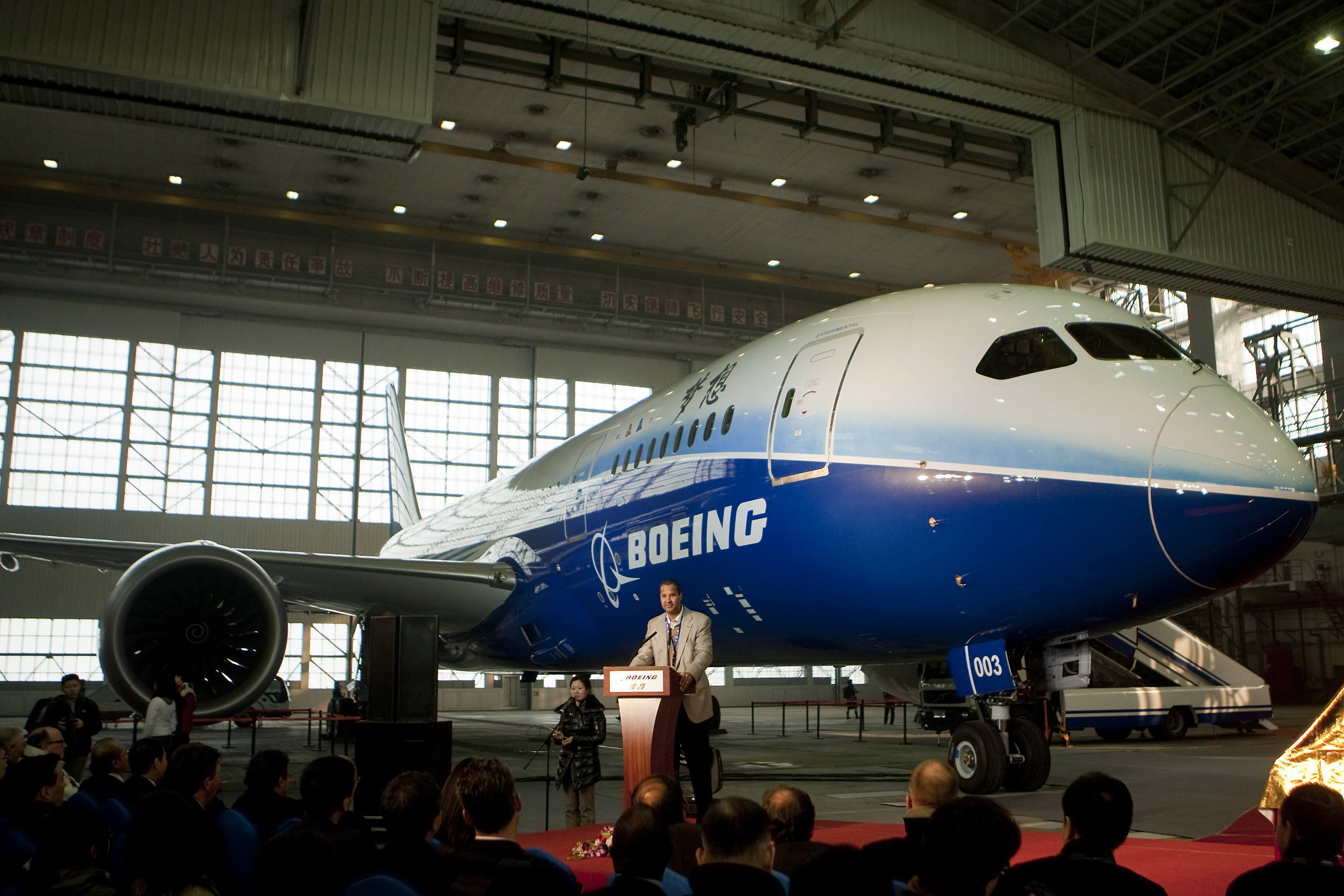 Boeing lands $500 million contribution for pension funds