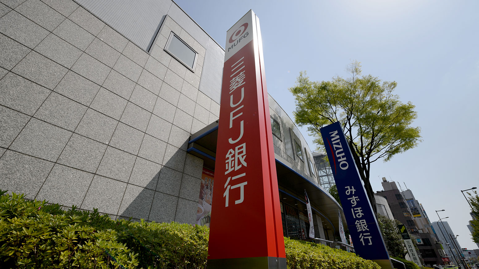 Mitsubishi UFJ takes first step in building global money