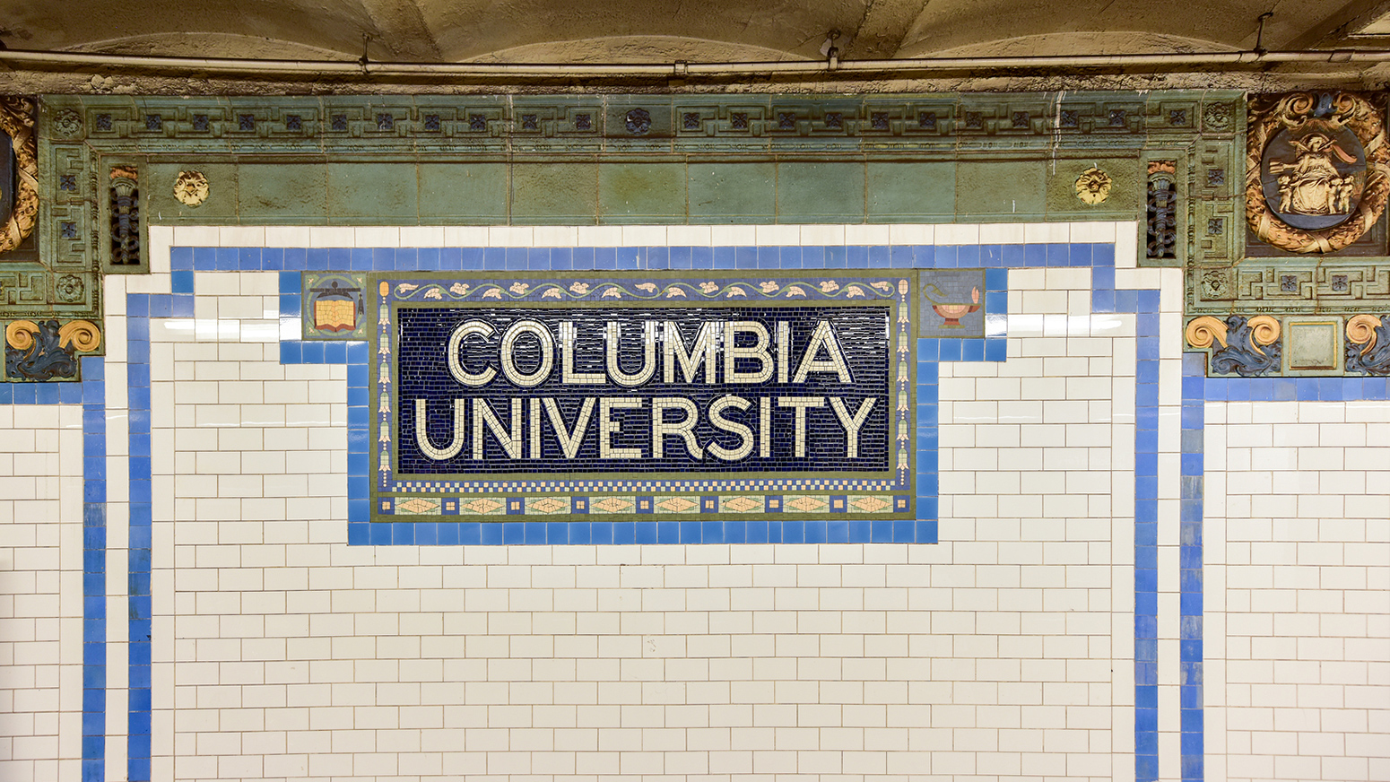 Columbia looking for investments director