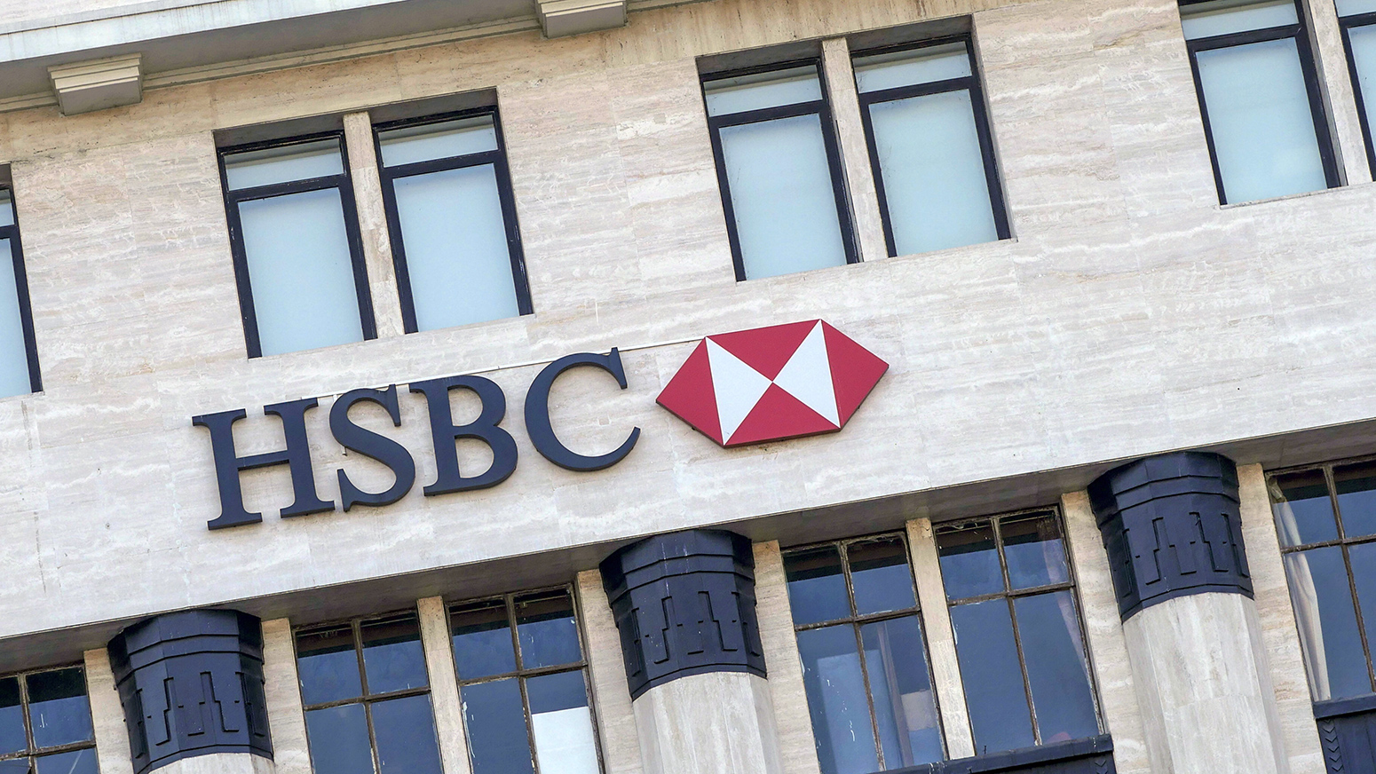 HSBC Bank pension fund does £7 billion longevity swap