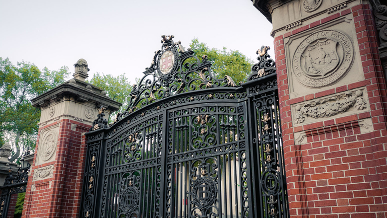 Brown University endowment gains 12.4% for fiscal year