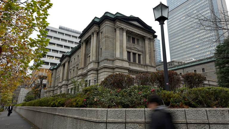 Bank of Japan to begin lending out its ¥28 trillion ETF war chest