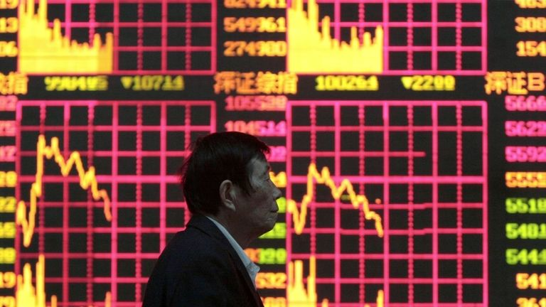 Fidelity applies to set up mutual fund company in China