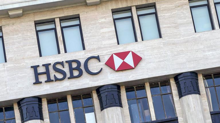 HSBC GAM announces European and U.K. CIO, investment teams changes