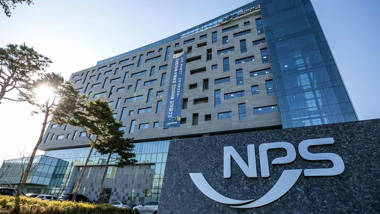 The headquarters of South Korea's National Pension Service in Jeonju.
