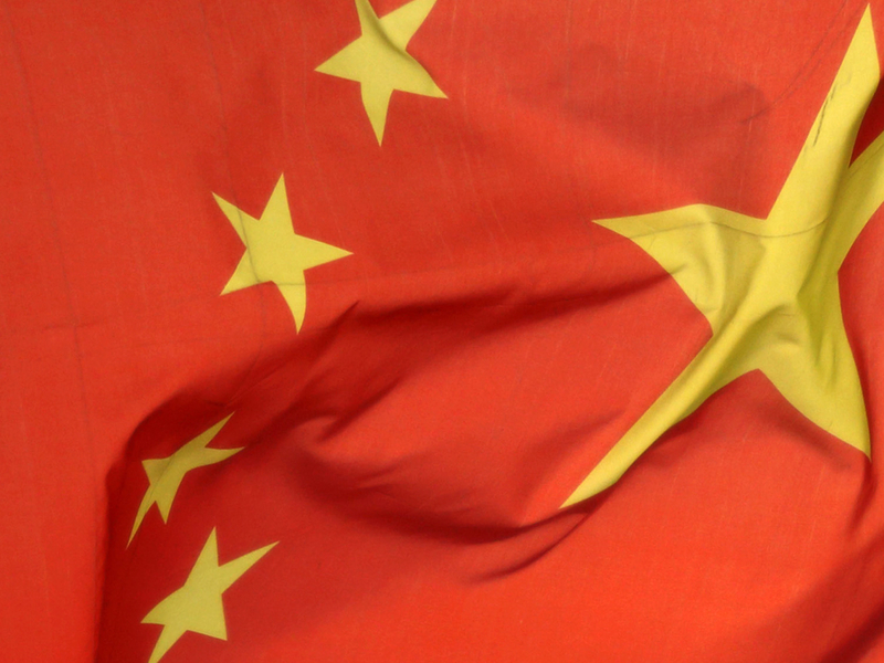 MSCI says China A shares debut in emerging markets index a hit