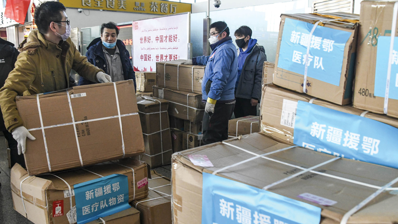 China charity
